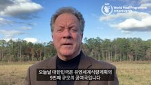 WFP ED Video Remarks